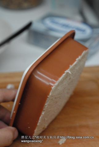番茄鲜虾三明治的做法和步骤第8张图