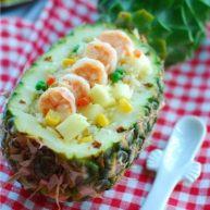虾仁菠萝饭