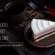 巧克力覆盆子鲜奶油蛋糕