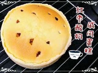 ≈红枣酸奶戚风蛋糕≈