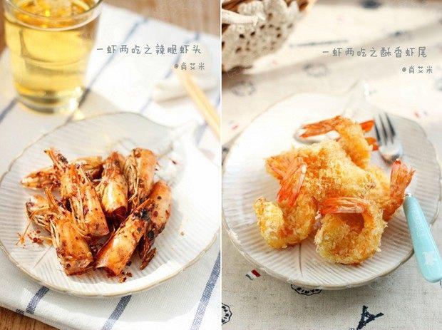 一虾两吃之辣脆虾头&酥香虾尾