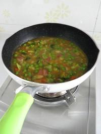 咖喱杂蔬的做法和步骤第6张图