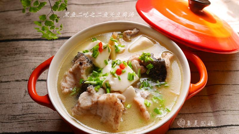 冬日养生鱼头豆腐汤主图