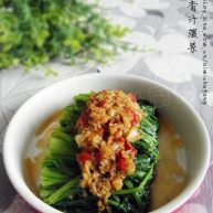 姜蒜香汁菠菜