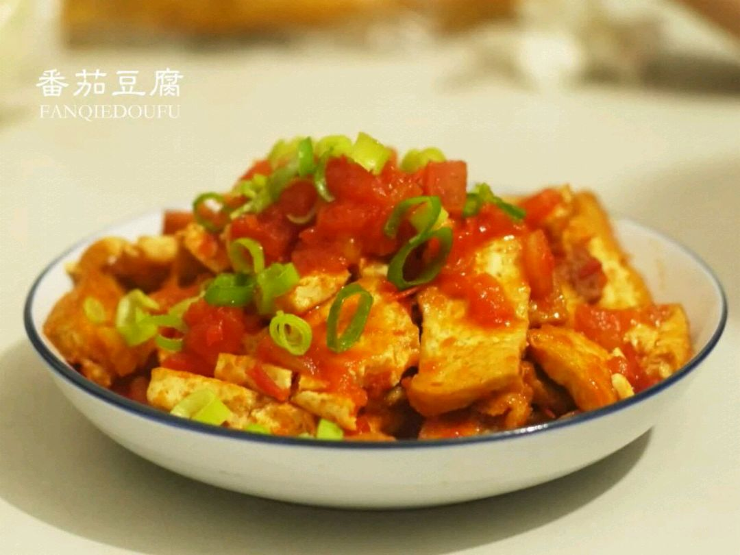 茄汁豆腐的做法和步骤第1张图