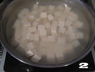 【麻婆豆腐】的做法和步骤第2张图