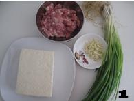 【麻婆豆腐】的做法和步骤第1张图