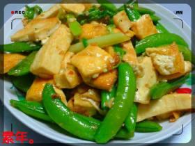 豆腐干炒甜豆(黄豆酱)