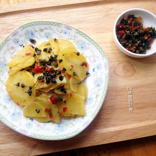 韭花洋芋片的做法和步骤第6张图