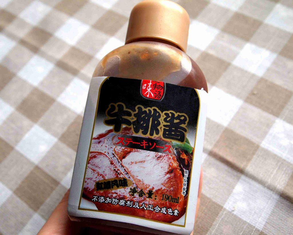 蒜香秋葵牛肉粒的做法和步骤第2张图