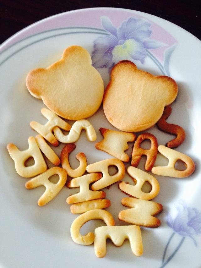 炼乳脆饼饼干的做法和步骤第9张图