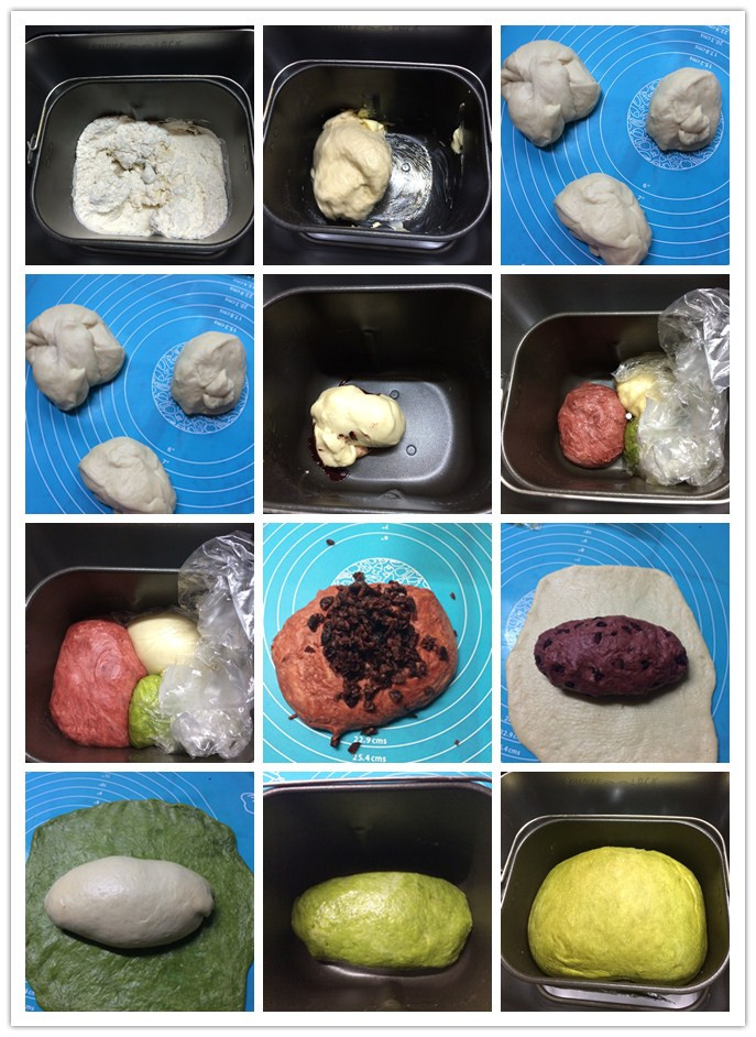 西瓜面包的做法和步驟第2張圖