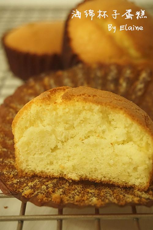 海绵杯子蛋糕的做法和步骤第12张图
