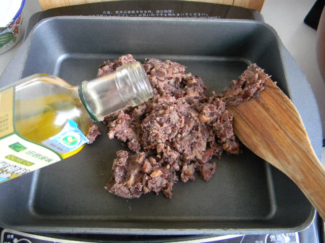 肉松豆沙一口酥的做法和步驟第7張圖