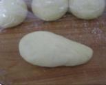 芝士火腿包的做法和步骤第1张图