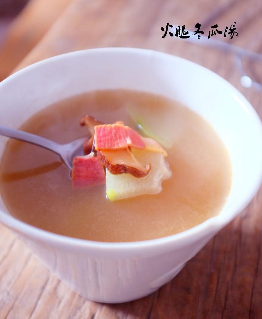 火腿冬瓜汤做法