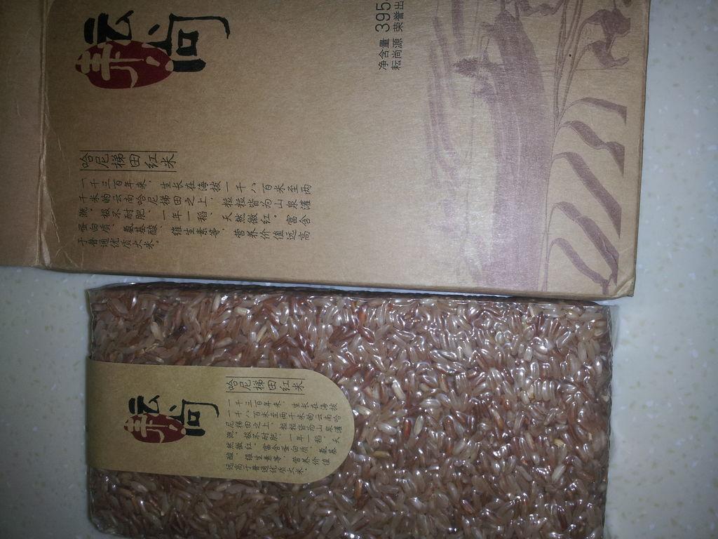 耘尚哈尼梯田红米火腿粥的做法和步骤第1张图