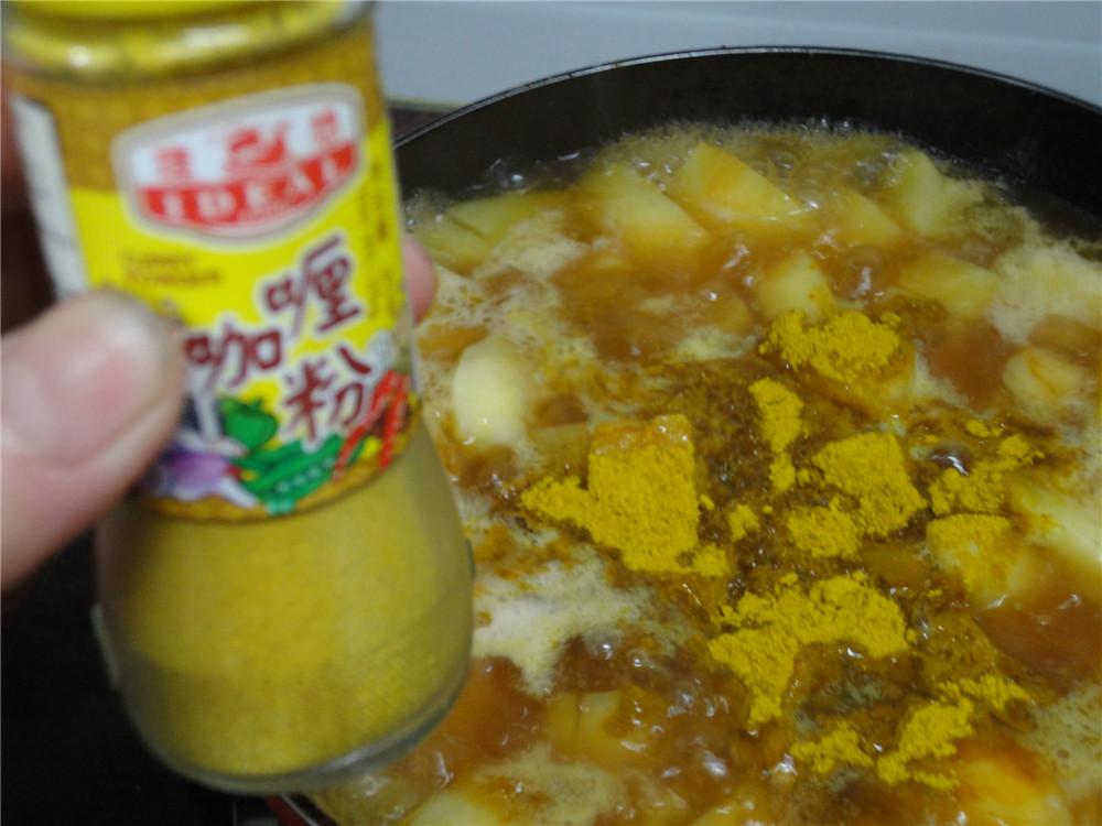 咖喱土豆的做法和步骤第10张图