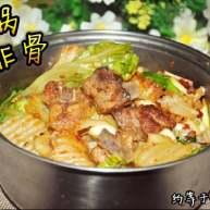 地方菜≈干锅排骨≈