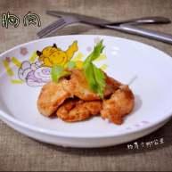 ≈烤鸡胸肉≈#健康美颜餐#