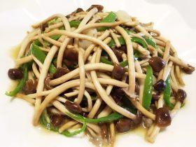 尖椒炒茶树菇#健康美颜餐#