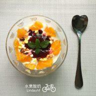 小熊酸奶机自制水果酸奶