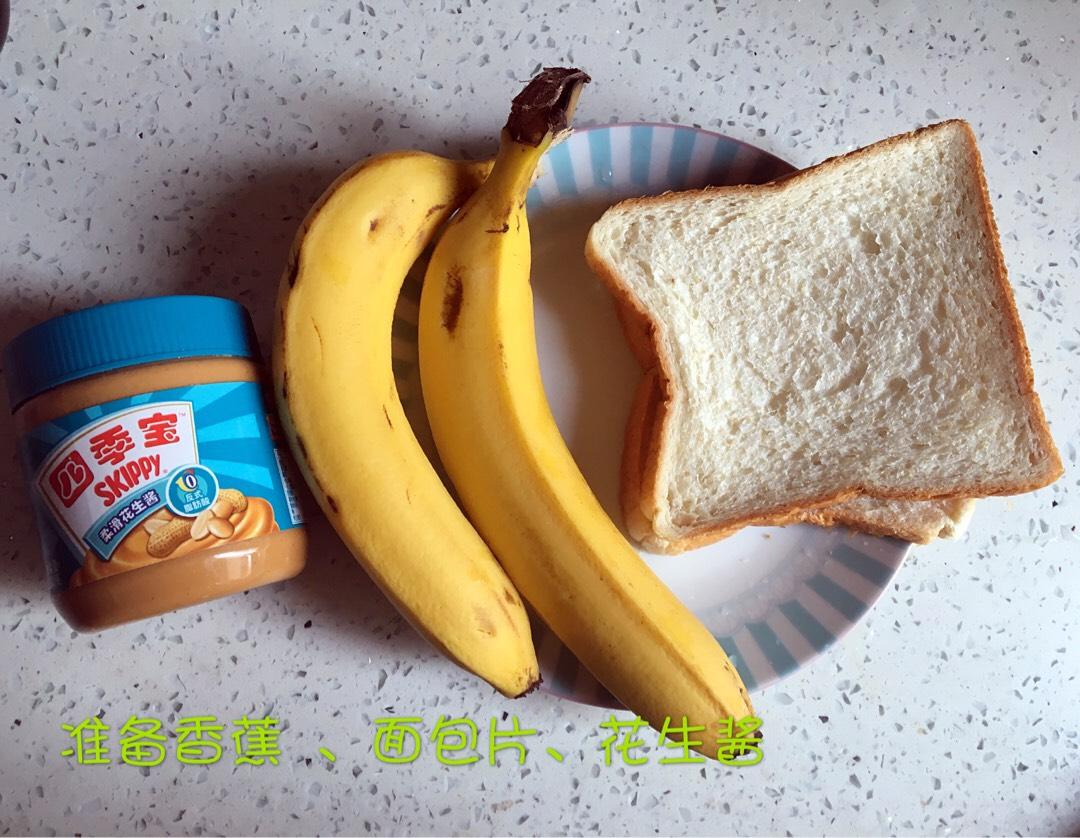 香蕉吐司卷的做法和步驟第1張圖