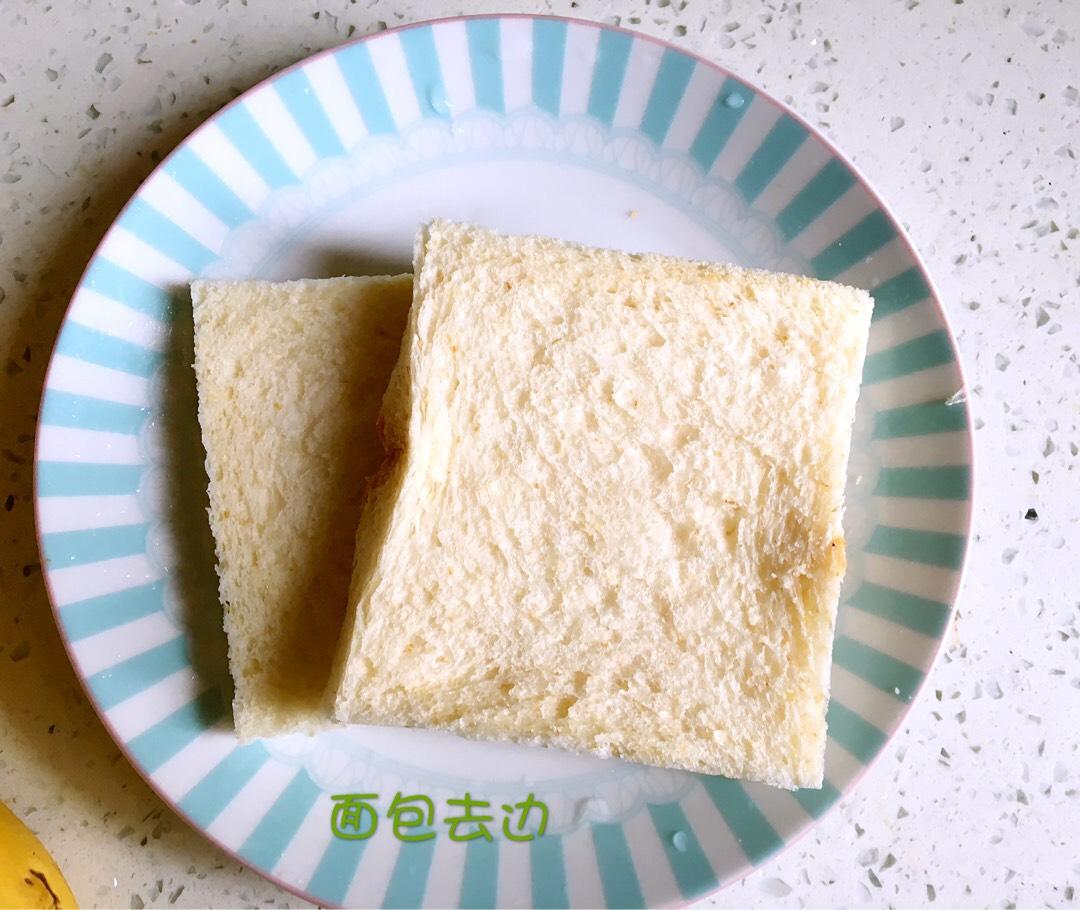 香蕉吐司卷的做法和步驟第2張圖