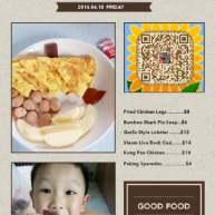 【极简早餐】薯片新吃法~薯片鸡蛋饼