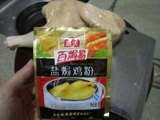电饭锅闷🐔,🐔鸡均匀的抹上鸡粉,盐,耗油