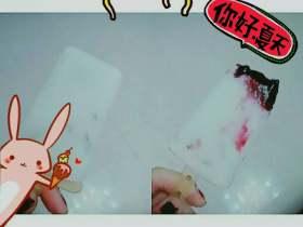 自制蜜桃蓝莓酸奶雪糕 附加冰爽雪碧蜜桃雪糕