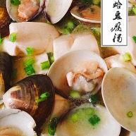 促进孩子发育,补钙补脑防癌美白减肥的文蛤豆腐汤