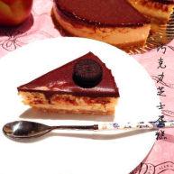 巧克力芝士蛋糕——巧克力与芝士的完美结合