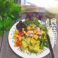 牛油果鲜虾沙拉VS牛油果奶昔