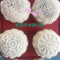 红豆沙冰皮月饼#中秋食饼记#