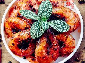 脆皮椒麻虾