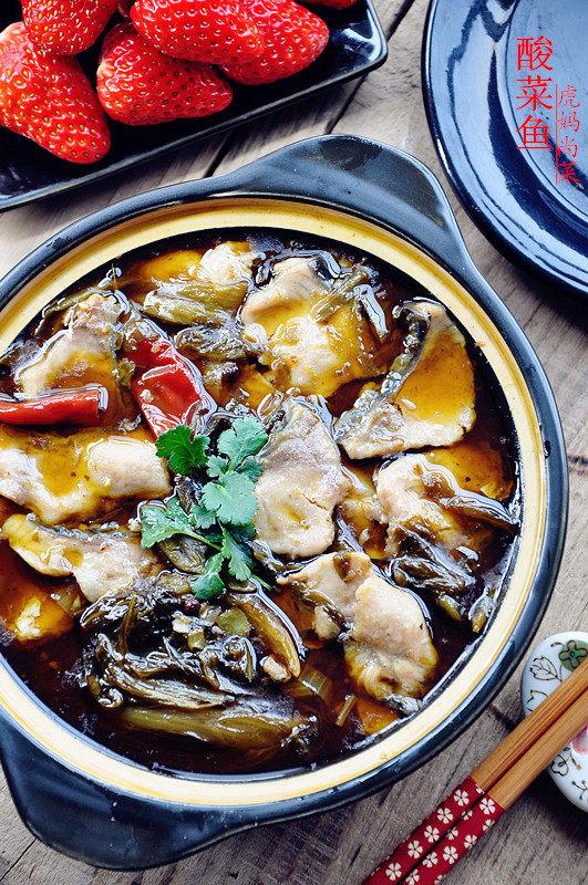 最美川式下饭菜:酸菜鱼