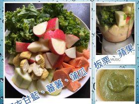 蔬果糊-4