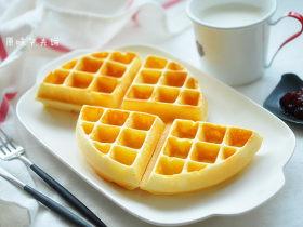 家人的营养早餐——百变华夫