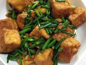 韭苔炒豆腐