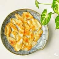 宝宝辅食:芋头脆片