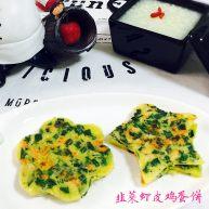 韭菜虾皮鸡蛋饼#春意绿#