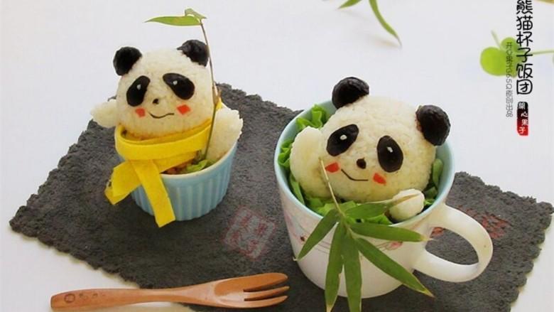 熊猫杯子减肥便当