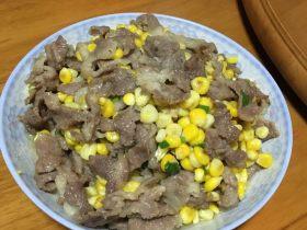 玉米炒猪肉