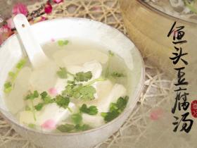 鱼头豆腐汤-春分清补,减酸增辛