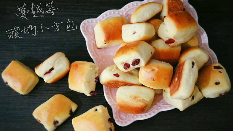 ≈蔓越莓酸奶小方面包≈