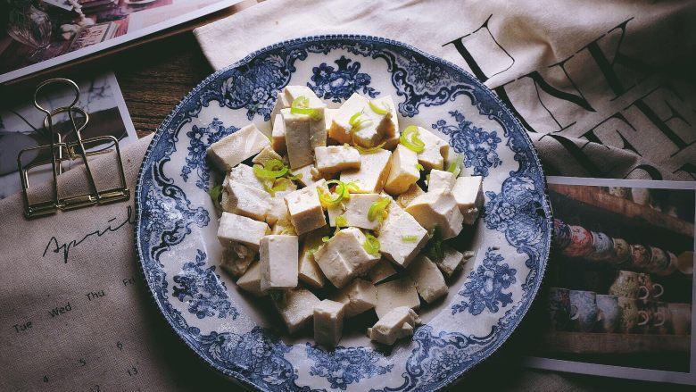 一清二白 久吃不腻的 小葱拌豆腐