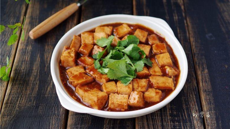 叉烧酱豆腐