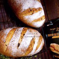 橙香青提南瓜籽硬欧面包