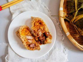 吉祥三宝粽(咸蛋黄 五花肉 栗子)